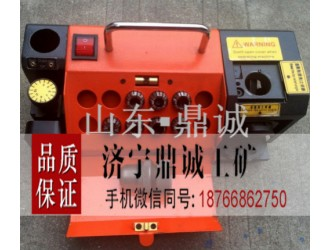 四川巴中普通麻花钻头研磨机 手提式钻头磨刃机 钻头修复机