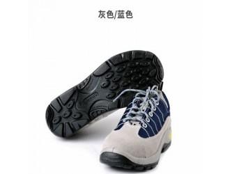 代尔塔301322系列彩虹透气安全鞋