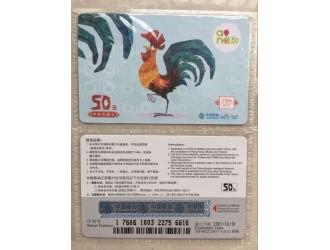 中国联通充值卡代理 移动充值卡批发代理