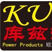 库兹实业(上海)有限公司销售