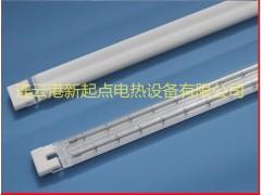 烘干设备加热器用双孔半度白卤素灯发热管——33*15mm管径