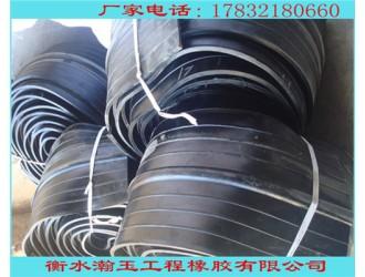 橡胶止水带 变形缝651型止水带 厂家直销