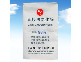 直接法氧化锌98%  工业级抗紫外填料用氧化锌
