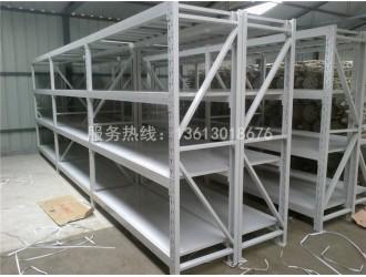 厂家组装式仓储货架仓库层板式货架可调式横梁货架配件隔板货架