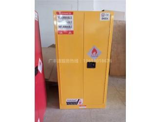 广丰源深圳双层钢板黄色易燃液体防火防爆柜危化品电池工业安全柜