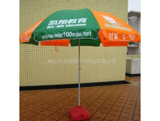 丰雨顺批发56寸菏泽广告太阳伞 遮雨伞 花园伞批发