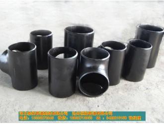 Q235B钢制热压三通生产厂家