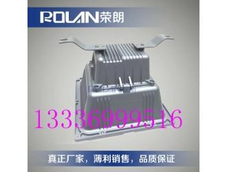 供应深圳场站100W照明灯 防眩灯NFC9100