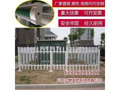 供应山东变压器围栏型号  塑钢围栏特点