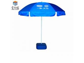 丰雨顺福安广告伞 大型圆伞 宣传伞批发