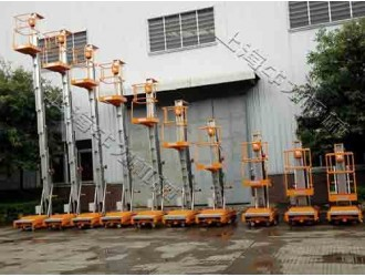 单桅柱铝合金液压升降梯质量好的厂家