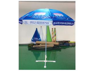 丰雨顺52寸防紫外线太阳伞 福泉广告宣传伞厂家批发