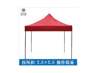 丰雨顺2.5X2.5曲靖广告帐篷 伸缩雨棚定制厂家批发