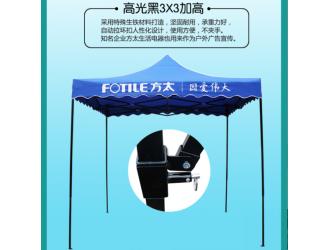 丰雨顺东莞3X4米广告帐篷 黑金刚帐篷定制批发