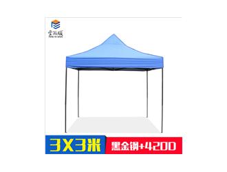 丰雨顺珠海遮阳折叠蓬 促销广告帐篷定制批发