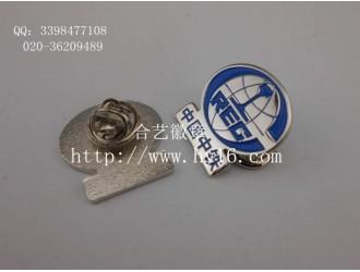 专业设计中国中铁徽章,中国中铁LOGO胸针,襟章生产厂