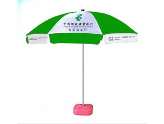 丰雨顺圆型遮阳伞厂家批发 延吉广告太阳伞定制