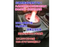 醇油燃料供应商du家热销生物醇油乳化剂 环保油燃料助燃剂