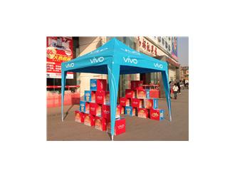 丰雨顺聊城广告帐篷 商场宣传帐篷 促销展览帐篷厂家批发