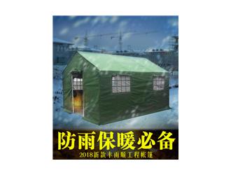 丰雨顺厂家批发临清防雨救灾帐篷 抗风防汛帐篷定做