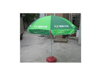 丰雨顺56寸濮阳广告礼品伞大型批发 保安岗亭伞
