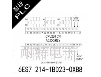 耐特6ES7 214-1BD23-0xB8,液压机械配套