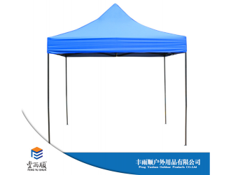 丰雨顺侯马广告帐篷定制 2X2遮阳棚促销展销帐篷