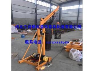 室外吊运机800KG折叠小吊机家用装修小型提升吊运机