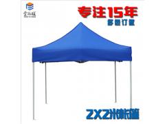 丰雨顺西昌广告帐篷 单层遮阳帐篷棚厂家批发