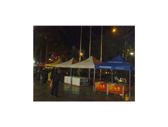 丰雨顺贵州折叠广告帐篷 夜市摆摊帐篷定制厂家批发