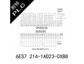 耐特PLC6ES7 214-1AD23-0xB8温度扩展模块
