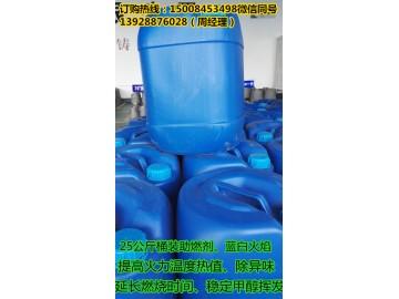 甲醇环保油添加剂一次燃烧 环保油稳定剂报价成都批发