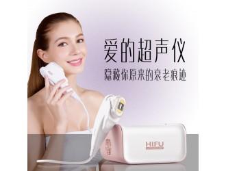 hifu超声刀超生刀美容仪器家用热玛吉射频仪童颜机电波提升紧