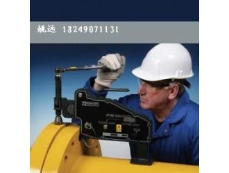 EQ 进口法兰管道工具