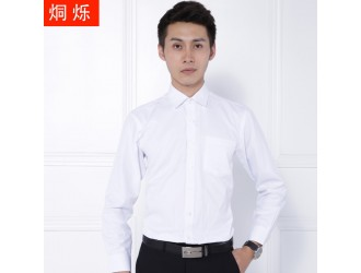 湖南夏季男士长袖衬衫修身免烫现货批发