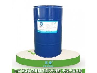有效解决电镀工艺油污油点的方法