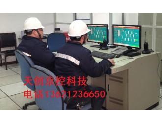 化工自动化及仪表控制,化工设备集中控制,化工过程控制系统