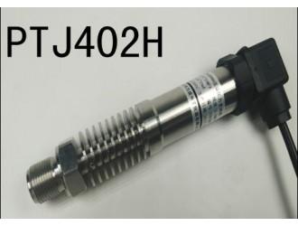 管道高温高压传感器,切割机高压传感器