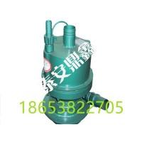 供应涡轮式潜水泵,矿用风动潜水泵