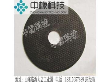 切割片树脂切割片金刚石切割片 材质型号齐全,