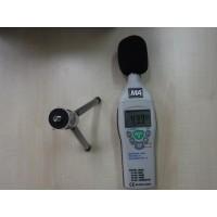 工业工程用噪声计,YSD130矿用噪声检测仪生产型