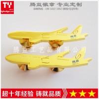 飞机模型徽章-中国航空飞机标志胸章-飞机胸牌专业定制