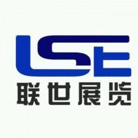 2019年第11届韩国JEC复合材料展(展览顾问小米)