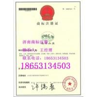 东营商标注册要什么材料,东营商标代理