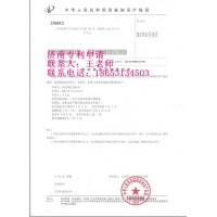 东营专利办理费用,东营个人申请专利步骤