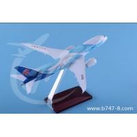飞机模型波音B787梦幻客机合金航模玩具摆件28cm