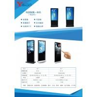 供应各种终端机、商显、广告机