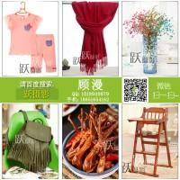 上海广州杭州福建北京南京产品拍照找专业用心的跃摄影