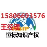 潍坊专利申请步骤,潍坊专利代理