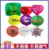 铝膜气球、铝箔气球、自动充气气球、广告气球